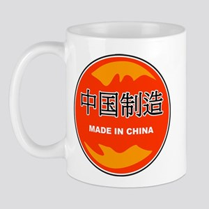 Made In China Mug